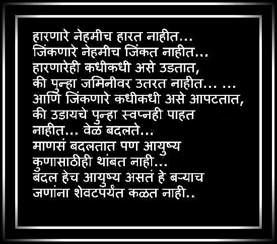 Wikipedia marathi essay online