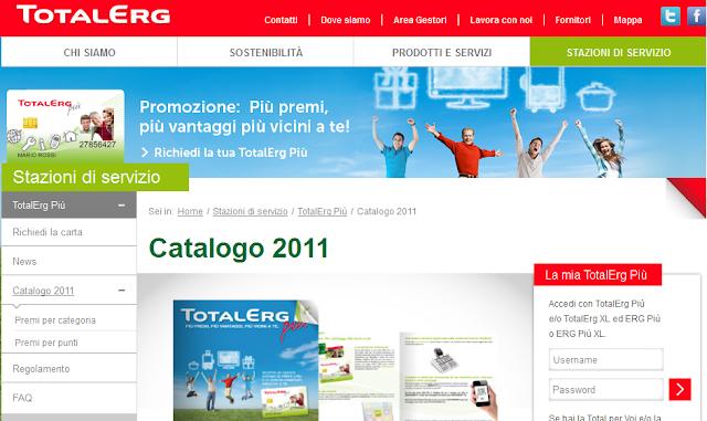 Catalogo premi Erg 2011