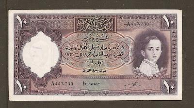 Iraq Paper Money 10 Iraqi Dinars Banknote King Faisal Ii