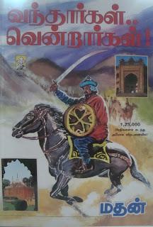 Madhan+Book+-+Vanthargal+Vendrargal