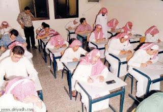 نتائج الطلاب الفصل الدراسي الثاني 1434 %D9%86%D8%AA%D8%A7%D