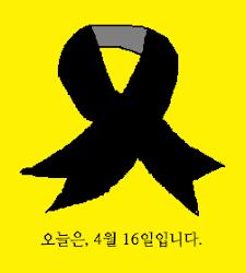 리멤버 0416