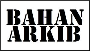 Bahan Arkib