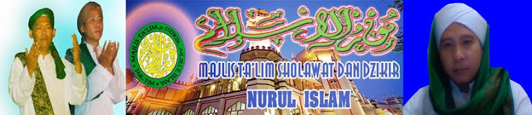 Nurul Islam org