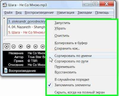 Настроить прием радиостаций на виндовс медиа цветной металл цена за кг в Никольское-Гагарино
