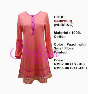 T-Shirt-Muslimah-Safiya-SA0019(9)