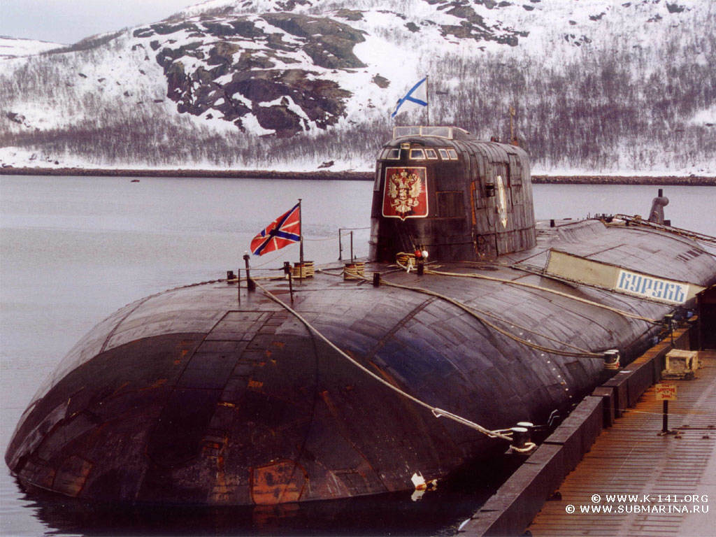 Russian submarine Kursk picture