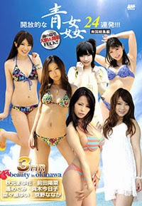 SMD-71 - S Model 71 ~Tropical Fucking Land!~ : Mayuka Akimoto, Hina Maeda, Megumi Haruka, Kyoko Maki, Yui Nanase, Nanaka Kyono