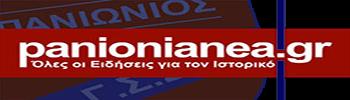 Panionianea