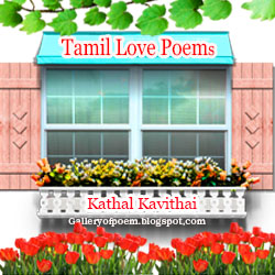 Tamil Love Poems