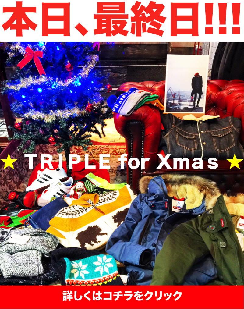 http://nix-c.blogspot.jp/2015/11/fair-towards-xmas-fair-towards-christmas.html