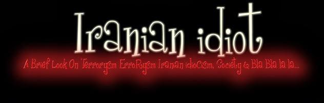 Iranian idiot