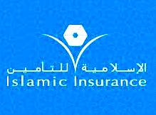 hukum asuransi dalam islam halal haram