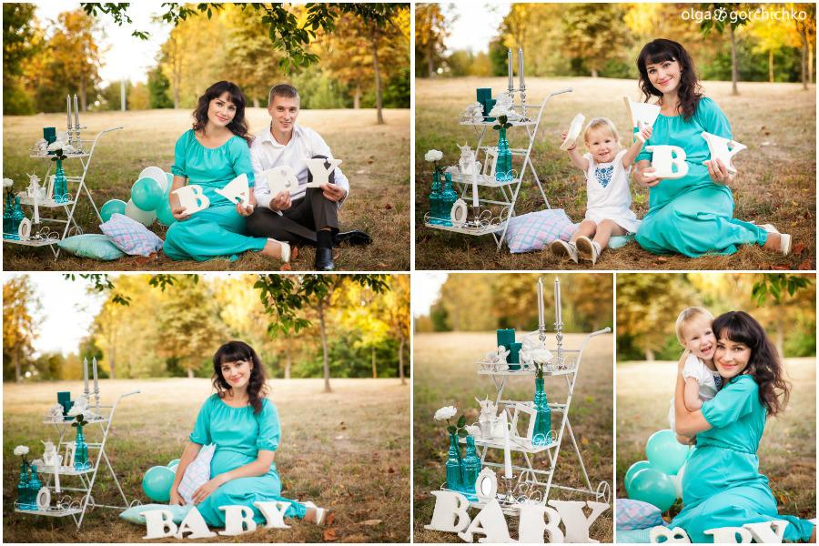 Фотосессия беременных в гродно