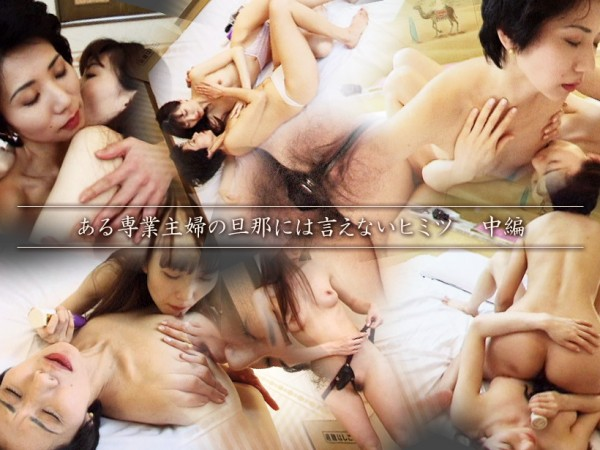 Jukujo-club 5946 熟女倶楽部 5946 ある専業主婦の旦那には言えないヒミツ 中編 Part.2 R2JAV Free Jav Download FHD HD MKV WMV MP4 AVI DVDISO BDISO BDRIP DVDRIP SD PORN VIDEO FULL PPV Rar Raw Zip Dl Online Nyaa Torrent Rapidgator Uploadable Datafile Uploaded Turbobit Depositfiles Nitroflare Filejoker Keep2share、有修正、無修正、無料ダウンロード