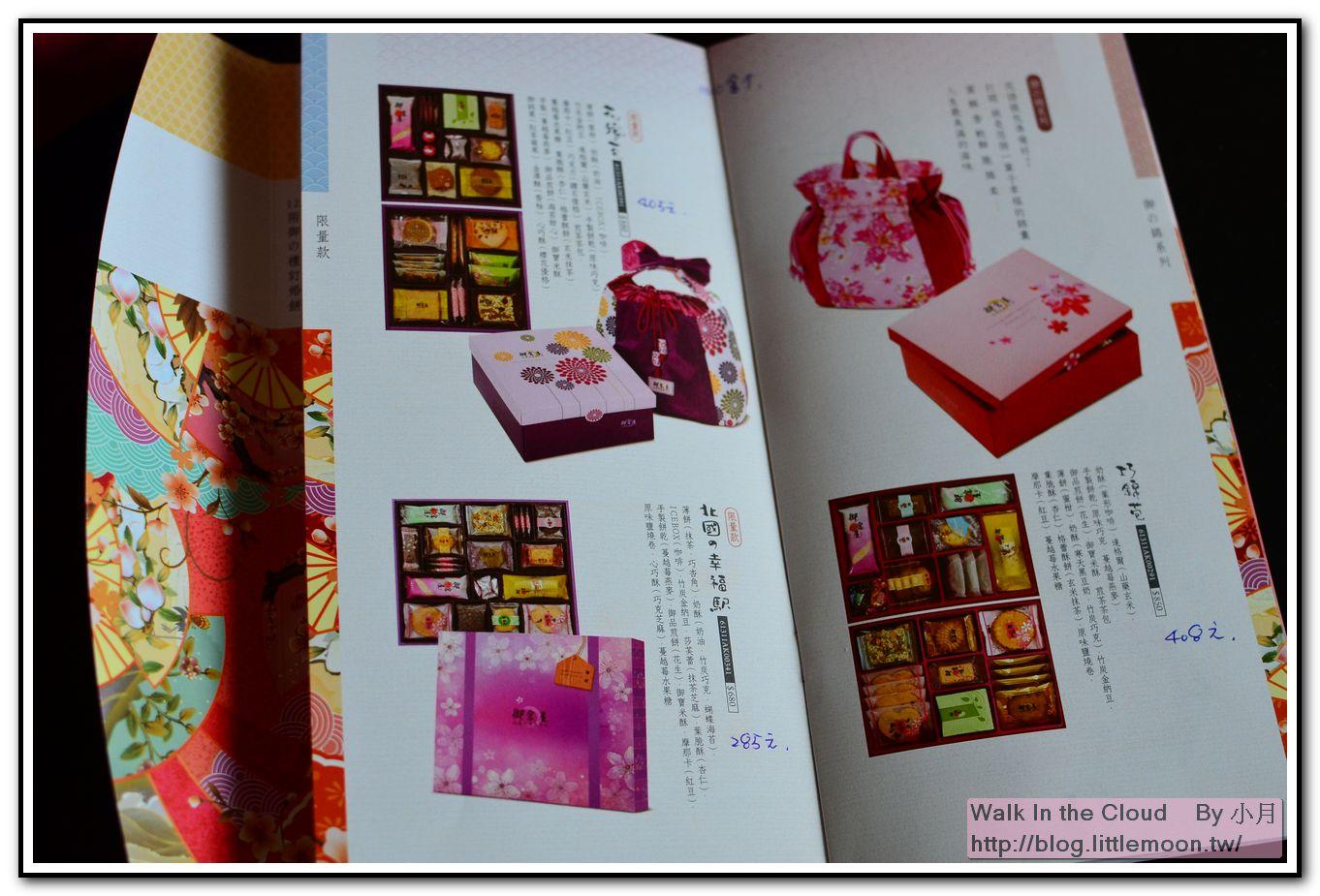 最喜歡的是左上角的包款,右上角的紅色包款也很不錯
