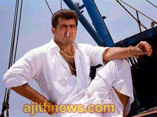 Attagasam Mp3 Song download from Attagasam Download ...