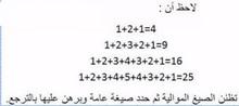 تصحيح التمرين رقم 16 حول البرهان بالترجع