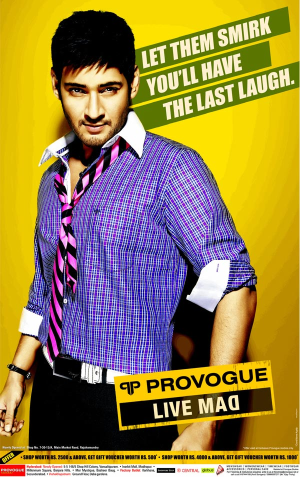 Mahesh Babu New Movies Photos Mahesh Babu New Ads