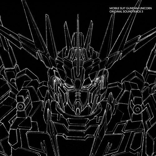 Gundam Unicorn Ost 3
