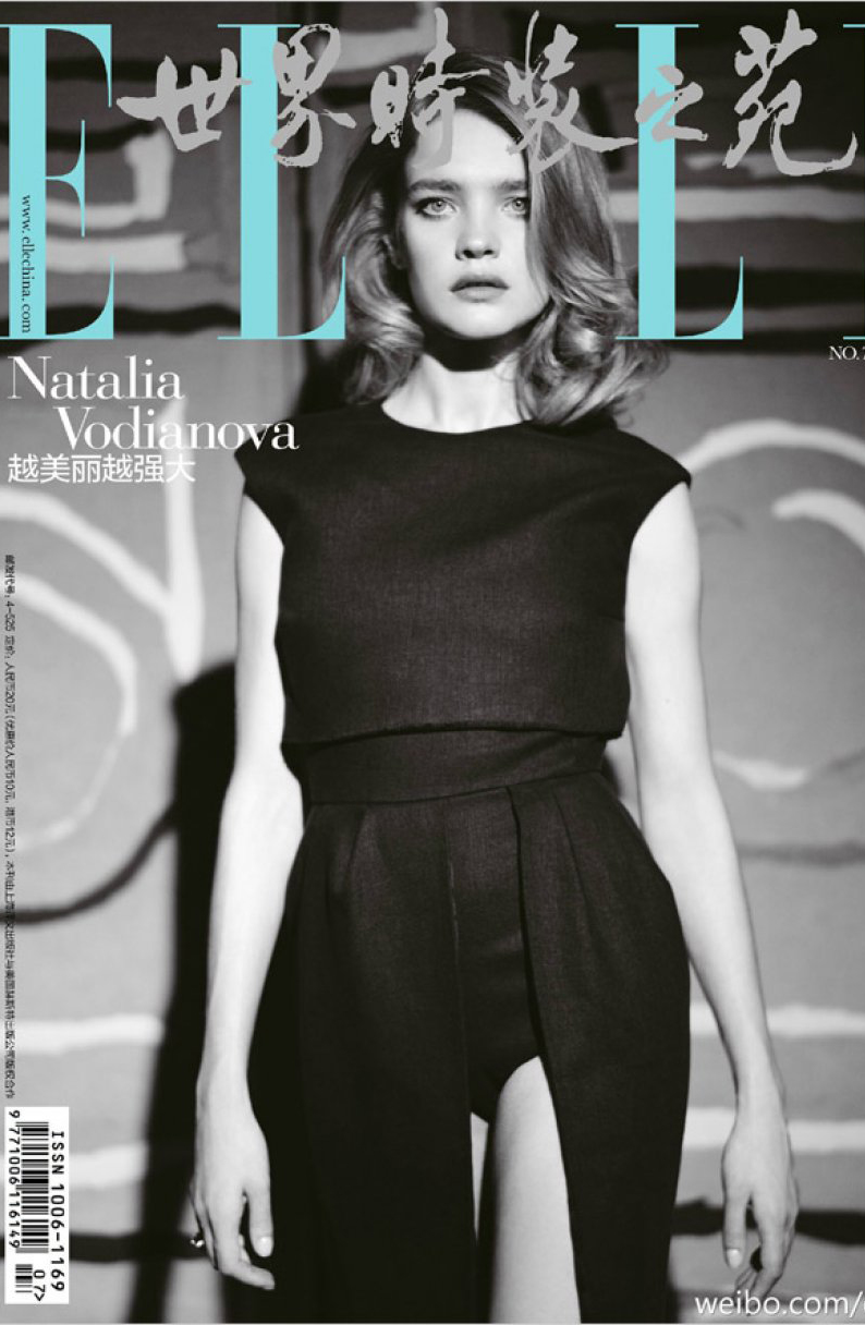 Natalia Vodianova Elle China April 2014