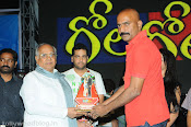Gola Gola Movie Audio Platinum Disk function stills-thumbnail-9