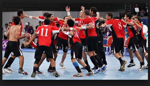 منتخب مصر للشباب لكرة اليد
