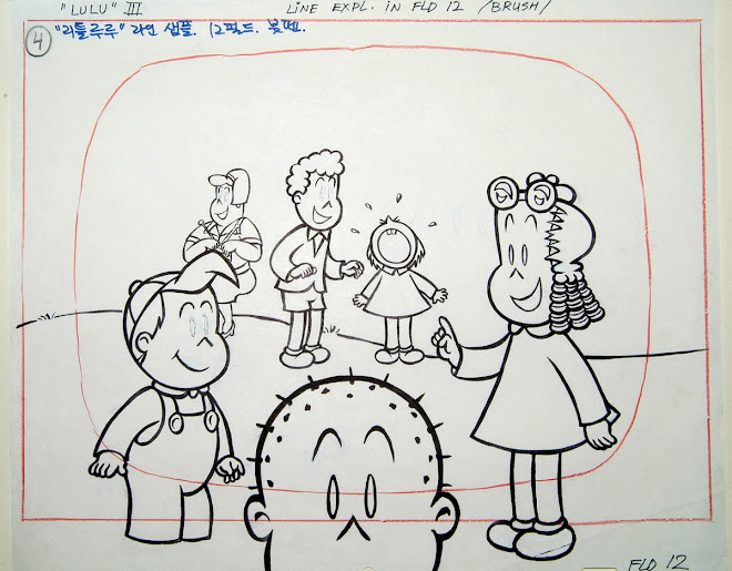 Layouts for Little LULU SHOW