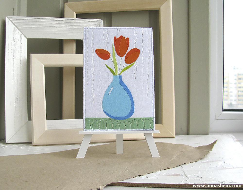 """Лоскутная открытка """"8 марта. Тюльпаны. """" 2014 г. Шеин Анна"""