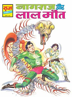 NAGRAJ AUR LAAL MAUT (Nagraj Hindi Comic)