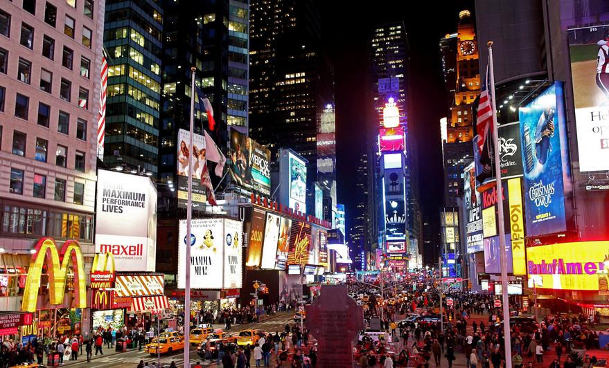 La vida nocturna en Nueva York
