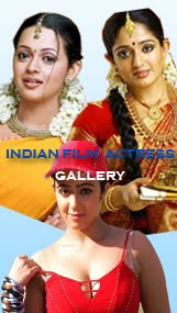 Film Actress Gallery