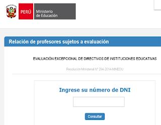 Nueva Lista de Directores y Subdirectores que rendirán el Examen del MINEDU, 3 de Agosto