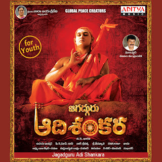 JAGADGURU ADI SHANKARA TELUGU HD ONLINE MOVIE FULL LENGTH