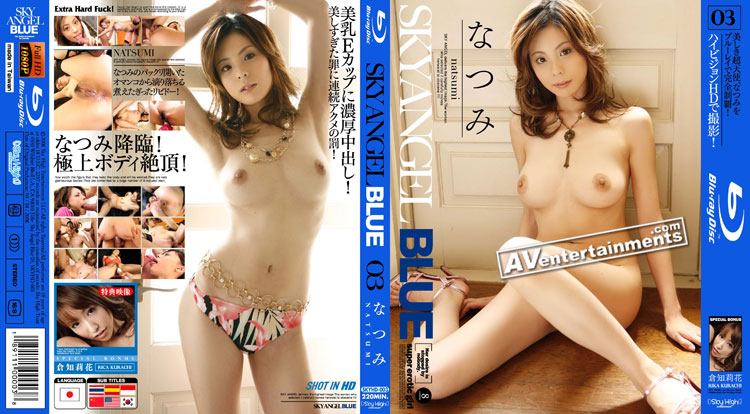 [SKYHD-003] スカイエンジェル ブルー Vol.3 (ブルーレイディスク版) : なつみ R2JAV Free Jav Download FHD HD MKV WMV MP4 AVI DVDISO BDISO BDRIP DVDRIP SD PORN VIDEO FULL PPV Rar Raw Zip Dl Online Nyaa Torrent Rapidgator Uploadable Datafile Uploaded Turbobit Depositfiles Nitroflare Filejoker Keep2share、有修正、無修正、無料ダウンロード