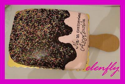 ΤΟΥΡΤΑ ΠΑΓΩΤΟ ΞΥΛΑΚΙ – CAKE ICE CREAM ON STICK