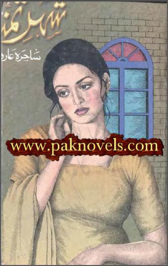 Shehre Tamanna by Sahira Arif