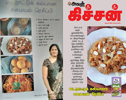 Featured In Aval Kitchen