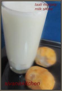 taati munjala milk shake