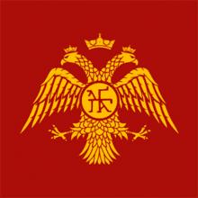 29 Μαϊου 1453