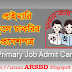 Primary Assistant Teacher Job Admit Card Download for-2014 (www.dpe.gov.bd, Ntrca.Gov.BD, ntrca.teletalk.com.bd)