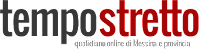 http://www.tempostretto.it/news/lavoro-forestali-stop-alle-graduatorie-attesa-consulta.html