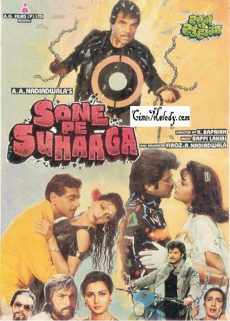 Sone Pe Suhaaga Hindi Mp3 Songs Free  Download  1988