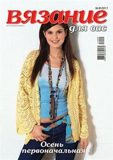 Журнал Вязание для вас № 9 2011