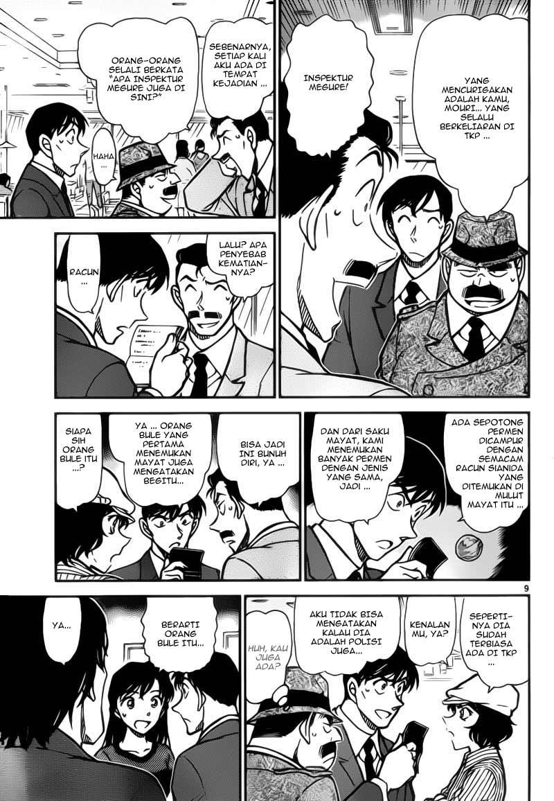 Detective Conan Page 9