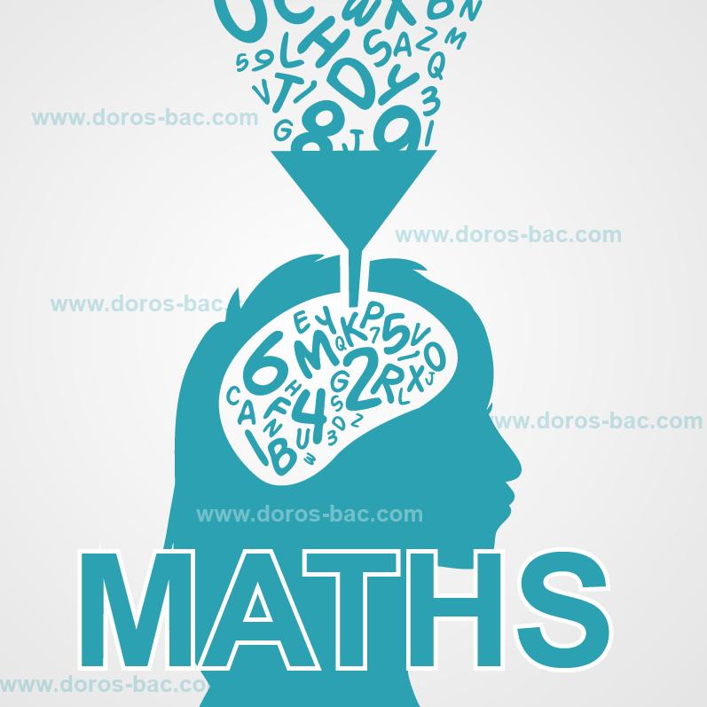 دروس الرياضيات الثانية باكالوريا العلوم الإقتصادية