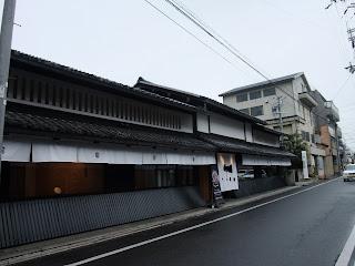 黒い巨大町家の然花抄院で紙焼きカステラのお土産!(京都)