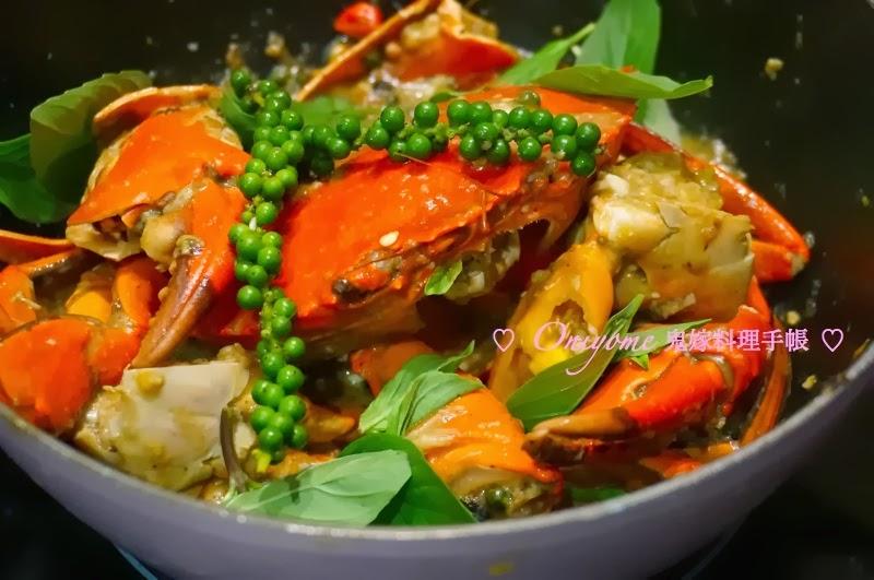 泰式青胡椒炒蟹 (附食譜)