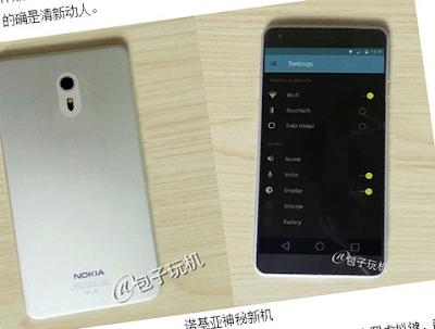 Nokia C1 el Smartphone que los trae de Vuelta al mercado [Imagenes]