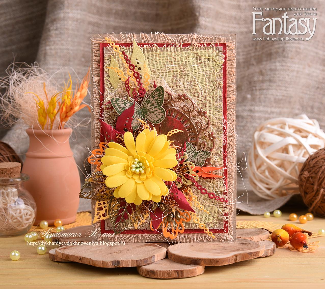 Как сделать открытку с тканью